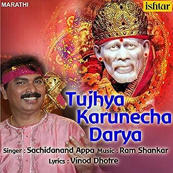 Tujhya Karunecha Darya