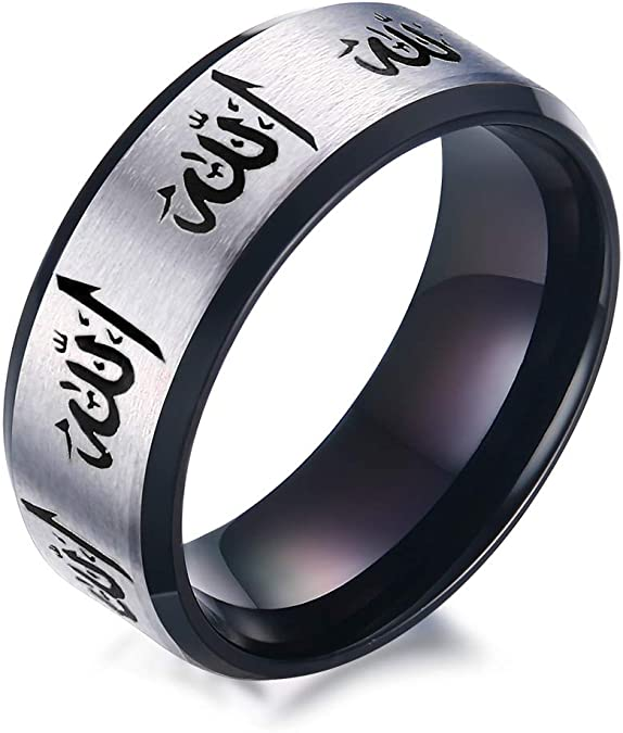 Joielavie Bague Anneau pour Homme Femme en Acier Inoxydable avec Symbol Allah Plaqu/é Noir Shahada Musulmane Religieuse Bijoux