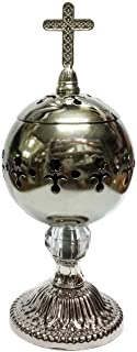 Nazareth Store Silver Charcoal Incense Burner Catholic Cross Censer Brass Plated Distiller for Church and Home