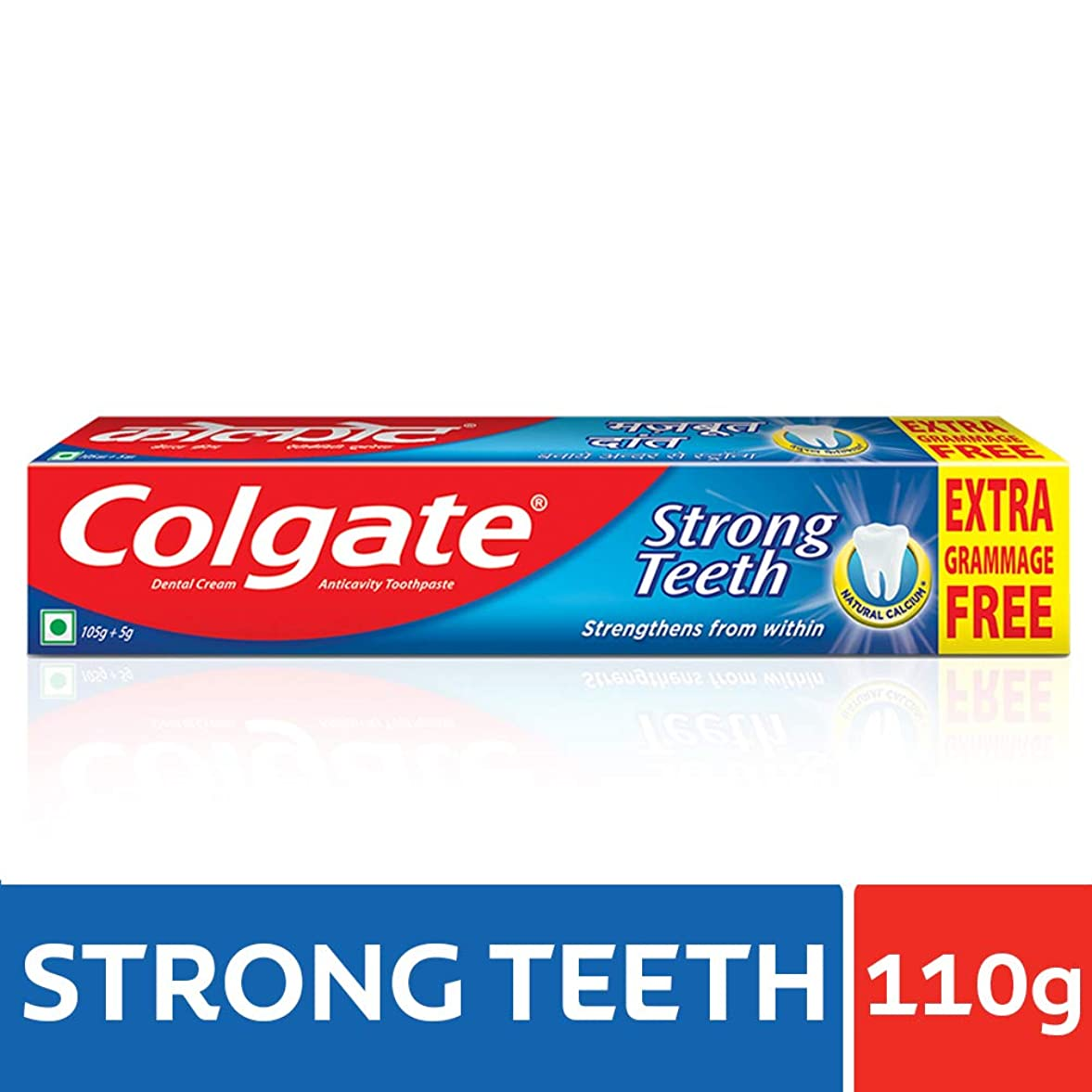 プライバシー請求可能入射Colgate Toothpaste Strong Teeth Dental Cream -100 Gms (Anti-cavity)