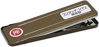伊藤製作所 ワンタッチシマリ 大 1個入 ブロンズ 0512-231