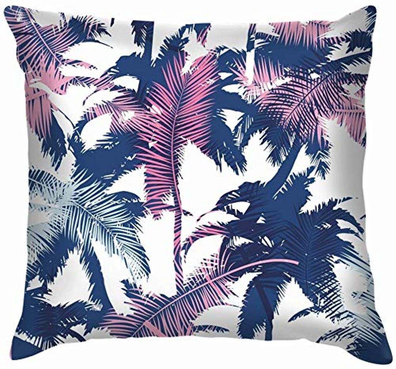 結婚式時々時々自然美しいトレンディなエキゾチックなヤシの自然スロー枕カバーホームソファクッションカバー枕ギフト45×45センチ