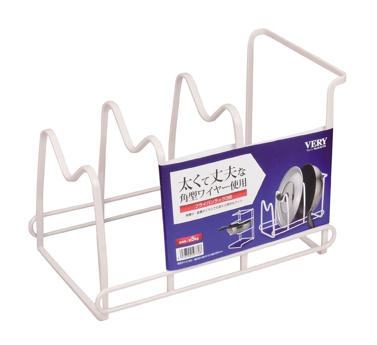 読み書きのできないカスケード袋パール金属 キッチンラック ホワイト サイズ:(約) 幅18×奥行21×高さ29.5cm H-9770