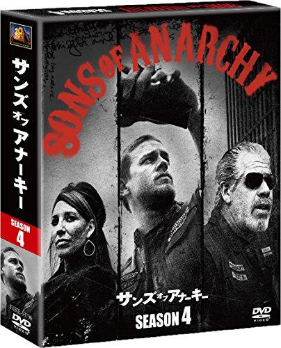 サンズ・オブ・アナーキー シーズン4 (SEASONSコンパクト・ボックス) [DVD]
