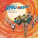 『黒いオルフェ』 オリジナル・サウンドトラック)(限定盤)