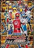 忍風戦隊ハリケンジャーメモリアル [DVD]