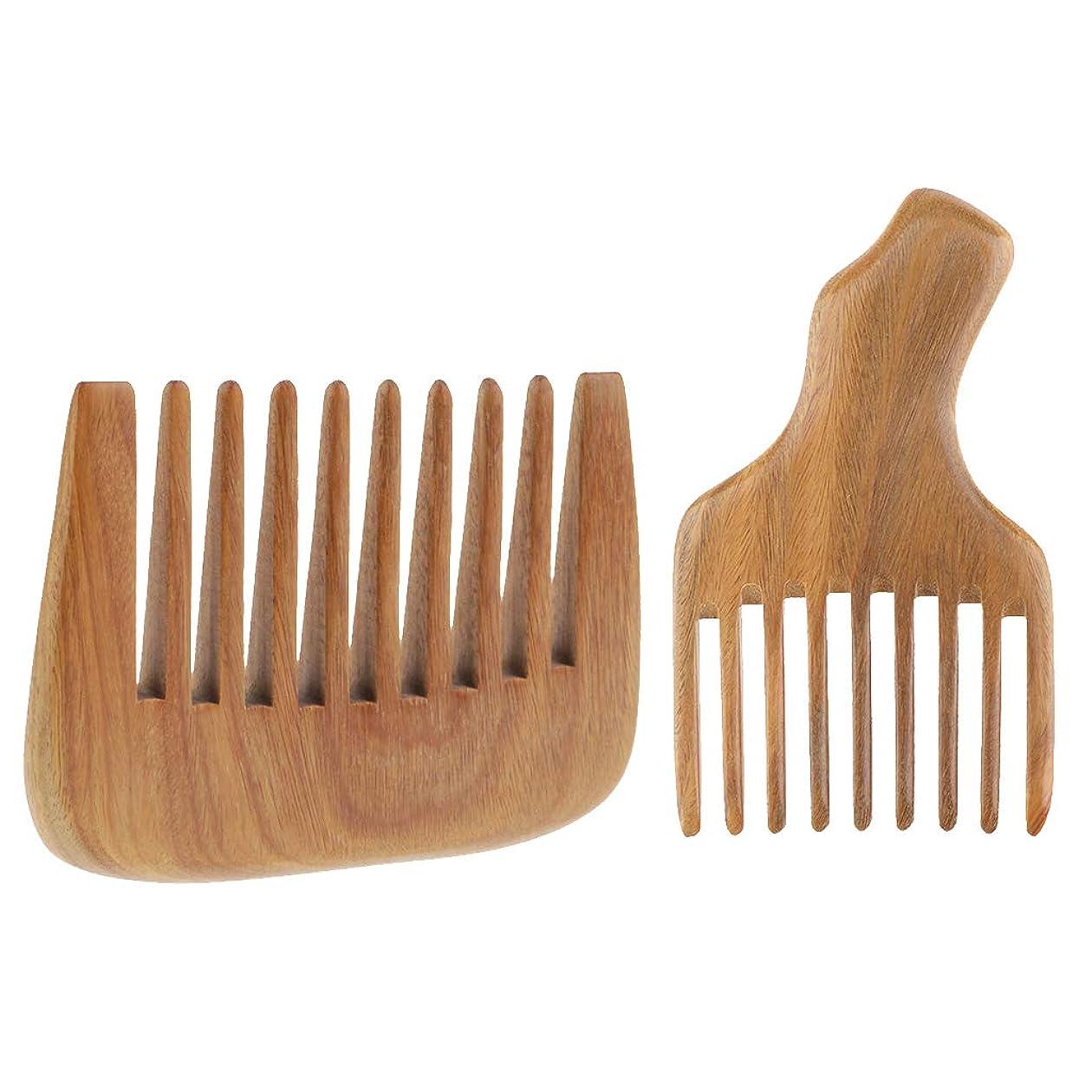各仲介者隔離B Baosity 2個 木製櫛 ウッドコーム ワイド歯 静電気防止 櫛 くし 高品質