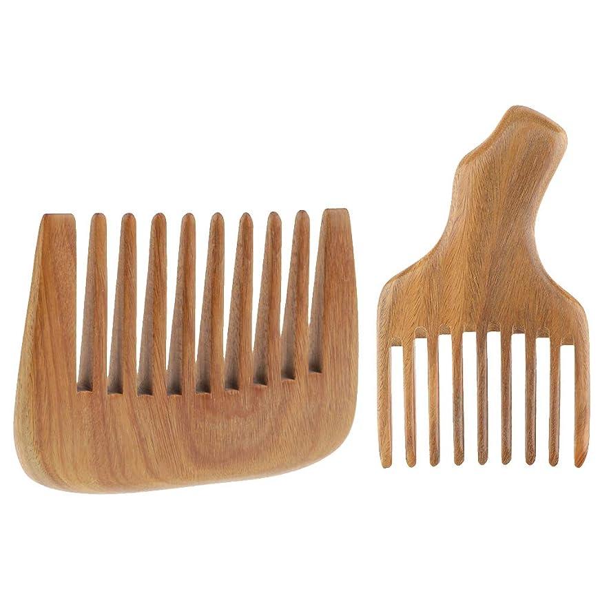 鏡証明する商標F Fityle 2個 木製櫛 ウッドコーム ナチュラル ウッド ワイド歯 ヘアブラシ