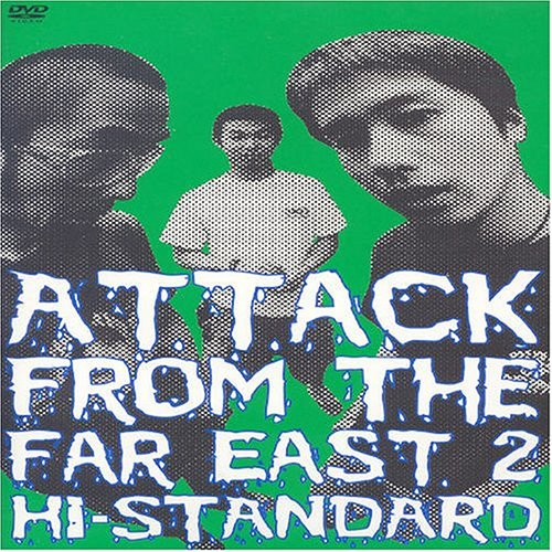 『ATTACK FROM THE FAR EAST II [DVD]』のトップ画像