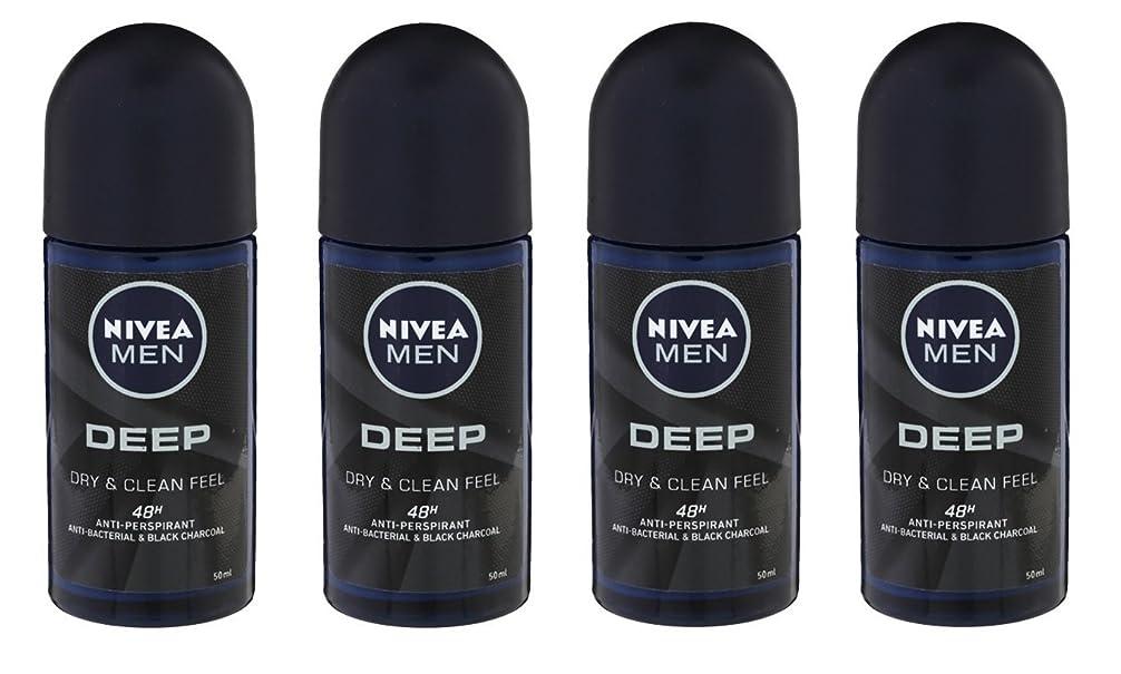 言い直すトーストさせる(Pack of 4) Nivea Deep Anti-perspirant Deodorant Roll On for Men 50ml - (4パック) ニベア深い制汗剤デオドラントロールオン男性用50ml