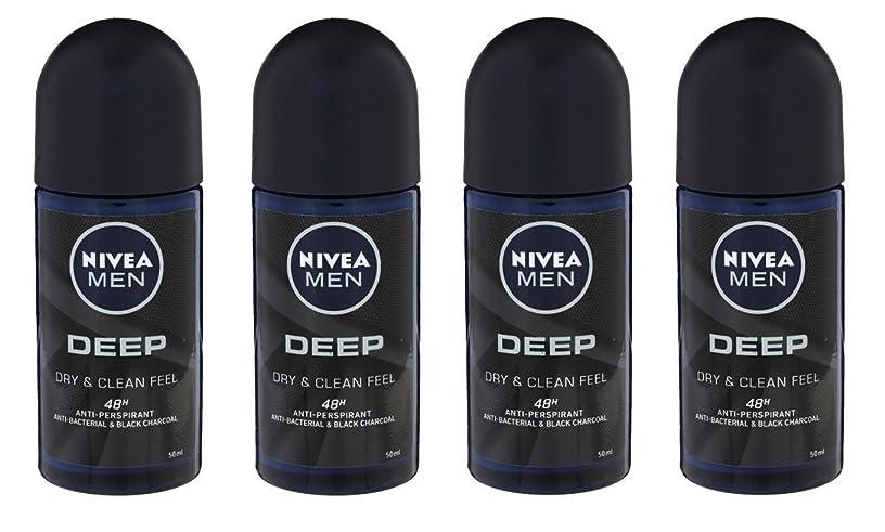 環境に優しいおもちゃ特異性(Pack of 4) Nivea Deep Anti-perspirant Deodorant Roll On for Men 50ml - (4パック) ニベア深い制汗剤デオドラントロールオン男性用50ml
