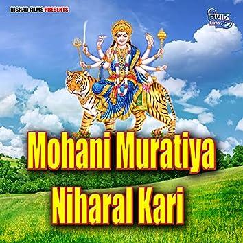 Mohani Muratiya Niharal Kari