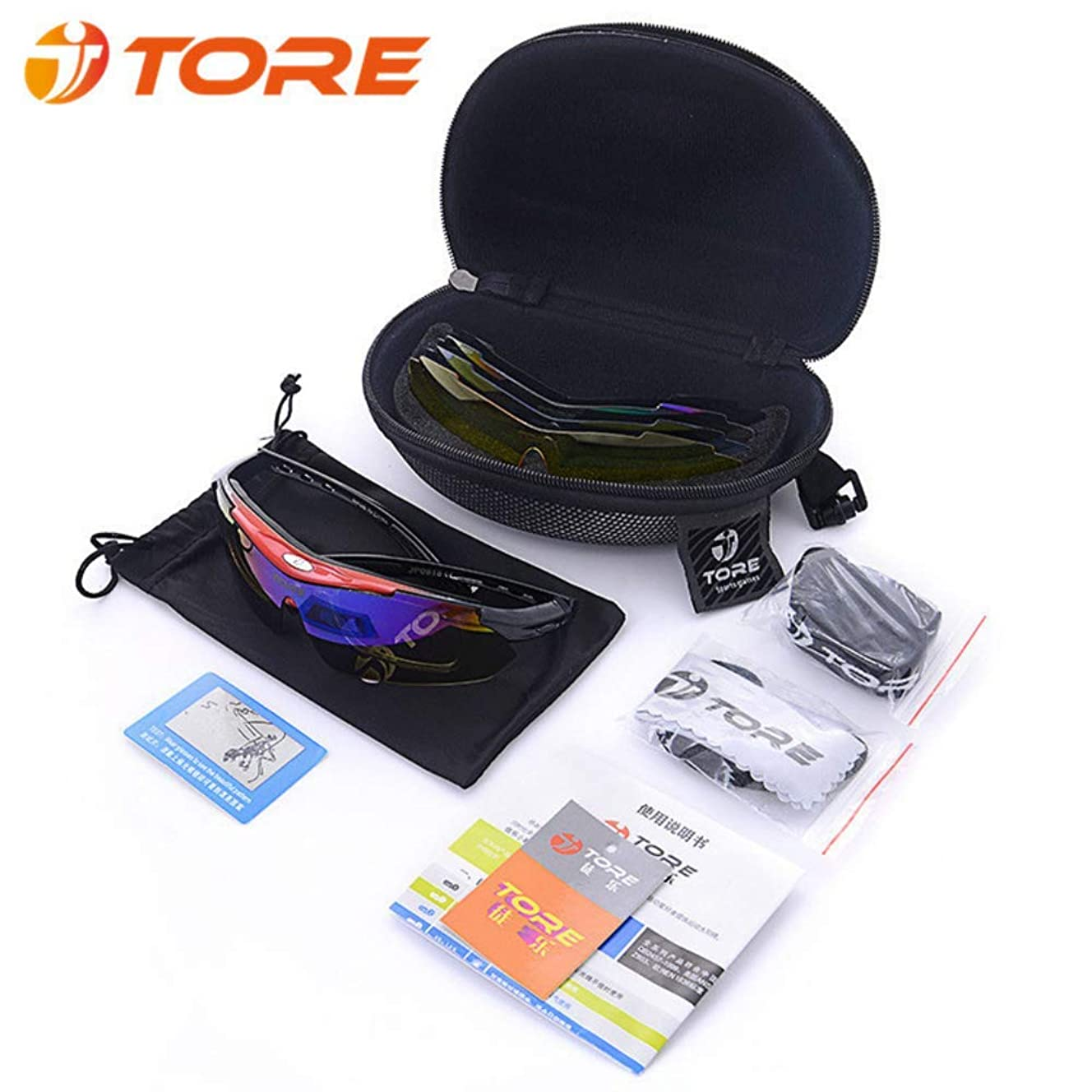 TORE Polarized Cycling Sunglasses with Interchangeable Lenses and Head Strap - Premium Sport Sunglasses for Men and Women - Cycling Glasses Ideal for Fishing, Ski Running, Golf and More