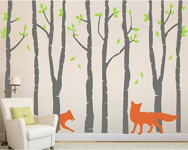 AMAZING WALL DIY Gray Tree And Fox Wall Stickers Baby Nursery 74 8x105 1inch