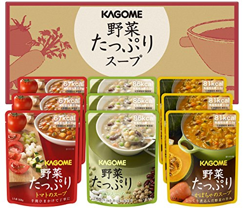 カゴメ 野菜たっぷりスープギフト SO-30