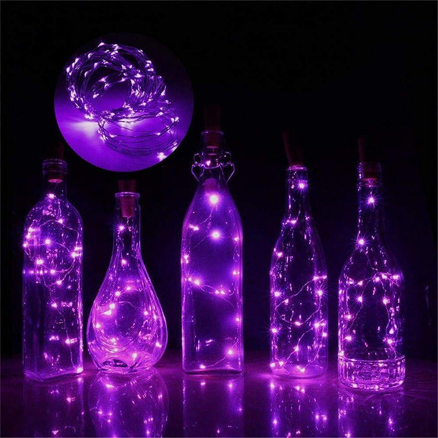 バウンドシチリアダンスVulcan ワインボトルライト ワイヤーライト DIY飾り コルク 2M 20個電球 LEDイルミネーシ 新年 クリスマス パーティディナー インテリア装飾 結婚式 防水 6個セット(パープル)