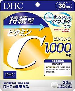 持続型ビタミンC 30日分 【栄養機能食品(ビタミンC)】
