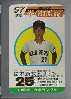 Yasutomo Suzuki (Baseball Card) 1982 Takara Yomiuri Giants - [Base] #25