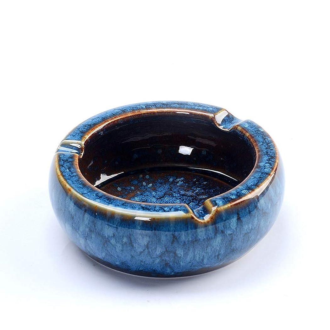 句モーション爆発物タバコ、ギフトおよび総本店の装飾のための灰皿円形の光沢のあるセラミック灰皿 (色 : 青)