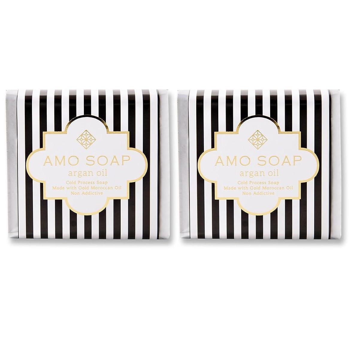 一般的に言えば夕食を食べるスポンジAMO SOAP(アモソープ) 洗顔せっけんアルガンオイル配合 2個 コールドプロセス製法 日本製 エイジングケア オリーブオイル シアバター