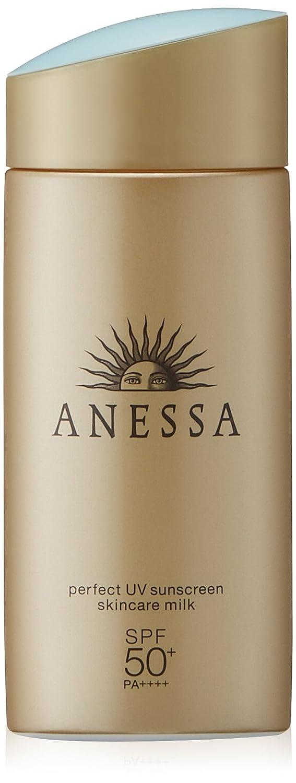 Anessa Perfect Classic uv sunscreen skincare SPF50+ milk PA++++ 90ml 3 Max 82% OFF