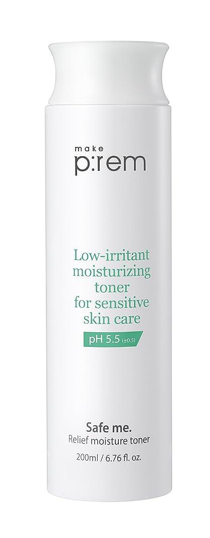 退院絶壁乗り出す[MAKE P:REM] make prem Safe me. レリーフ水分トナー 200m Relief moisture toner / 韓国製 . 韓国直送品