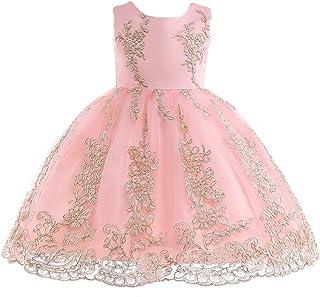 子供ドレス キッズ ワンピース フォーマルドレス 結婚式 入園式 発表会 発表会 プリンセス
