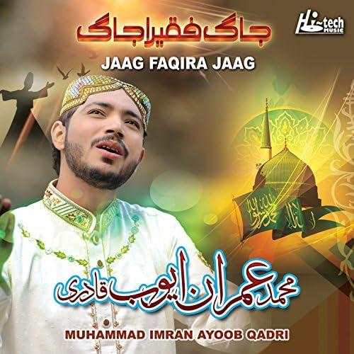 Muhammad Imran Ayoob Qadri