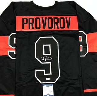 cacc481db Autographed Signed Ivan Provorov Philadelphia Black Stadium Series Hockey  Jersey Beckett BAS COA