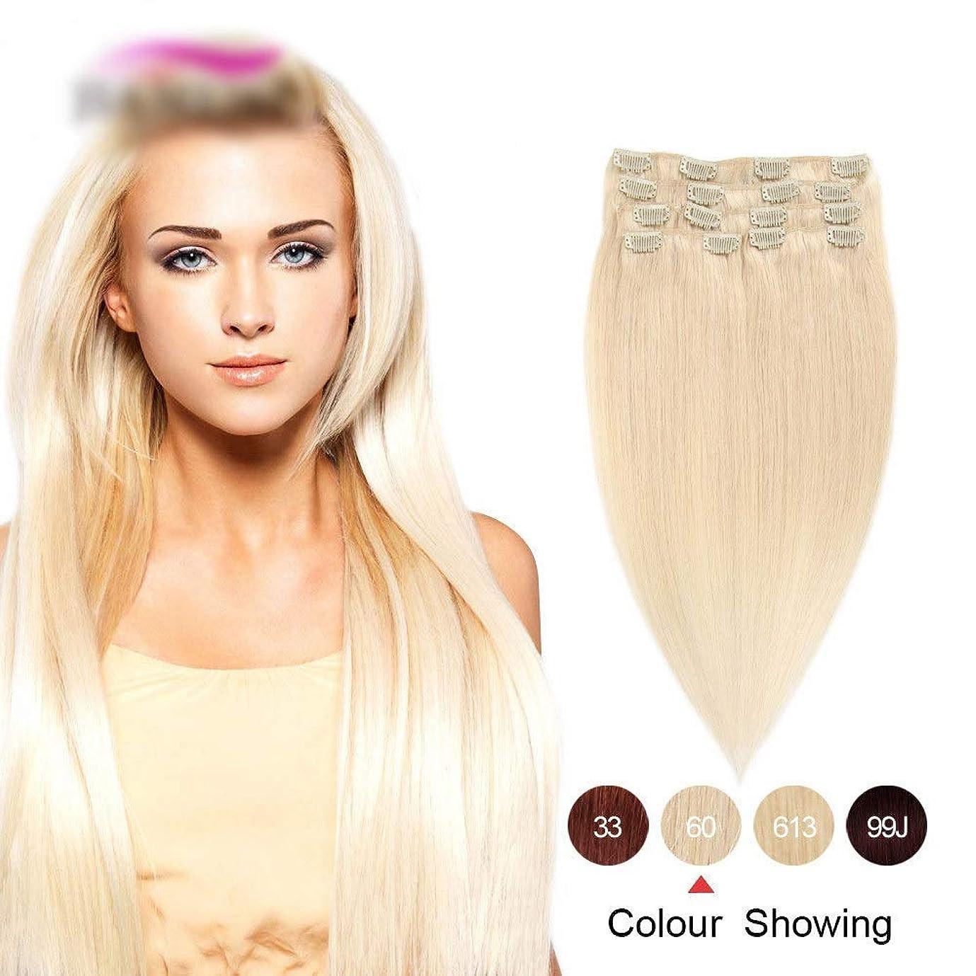 ツールこれまで盟主HOHYLLYA 20インチフルヘッドクリップ(ヘアエクステンション#60ライトブロンド100%人毛(20インチ、100g)ロールプレイングウィッグレディースナチュラルウィッグ (色 : #60 light blonde)