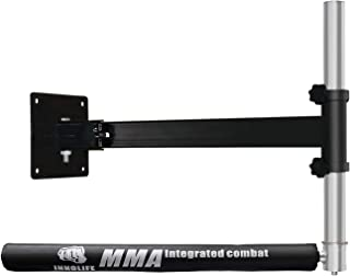INNOLIFE Wall Mount MMA Boxing Speed Trainer Punching Spinning Bar