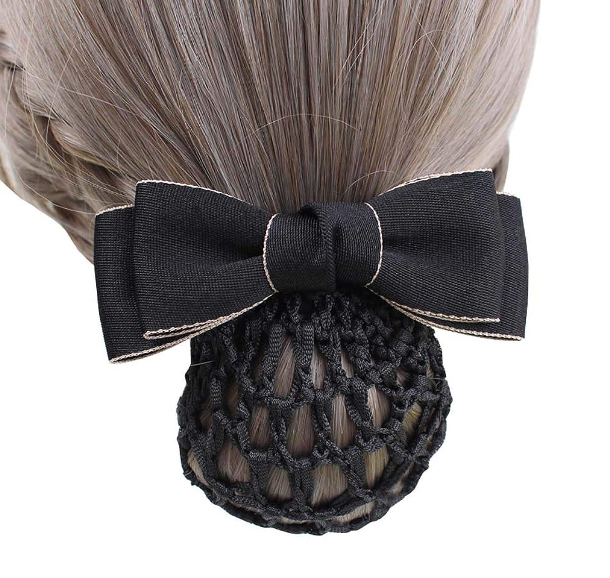 火炎パイル三角形2個ヘアクリップヘアネットヘアスタイリングアクセサリーヘアパンカバーネット、黒