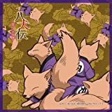 八犬伝 -東方八犬異聞- マイクロファイバーハンドタオル 五狐