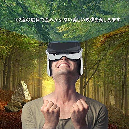 『iDudu 3DVRゴーグル ヘッドセット実装 焦点/瞳孔距離調節可能 音量調整可能』のトップ画像