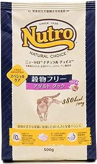 ニュートロ ナチュラルチョイス キャットフード 穀物フリー アダルト ダック 500g