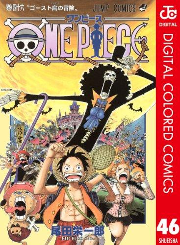 ONE PIECE カラー版 46 (ジャンプコミックスDIGITAL)