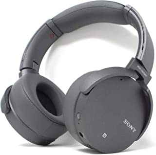 Sony XB950N1 Extra Bass Wireless Noise Cancelling Over-the-Ear Headphones - Titanium