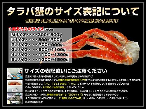 極上 極太 タラバガニ 3Lサイズ 1肩 天然ボイル たらば蟹 約1kg 超優良品