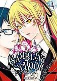 Gambling School Twin T04