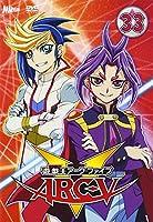 遊☆戯☆王ARC-V TURN-33 [DVD]