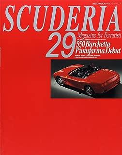 Scuderia Vol.29 Ferrari 550 Barchetta Pininfarina 225 F355 P5 166mm 410sa