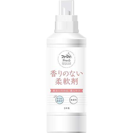 ファーファ フリー&柔軟剤濃縮無香料 本体 500ml