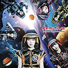 FES☆TIVE「大将と祭りの恋愛フェスティバル」の歌詞を収録したCDジャケット画像