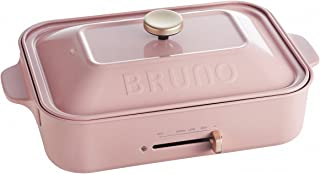 BRUNO compact hot plate BOE021-PK (Pink)