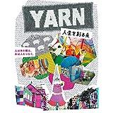 YARN 人生を彩る糸(字幕版)