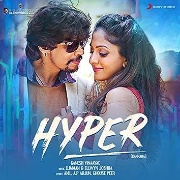 Hyper (Kannada) [Original Motion Picture Soundtrack]