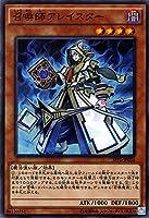 遊戯王OCG 召喚師アレイスター スーパーレア SPFE-JP026-SR フュージョン・エンフォーサーズ(SPFE)