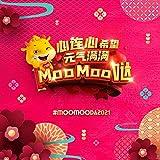 Yuan Qi Man Man Moo Moo Da (Astro CNY 2021)