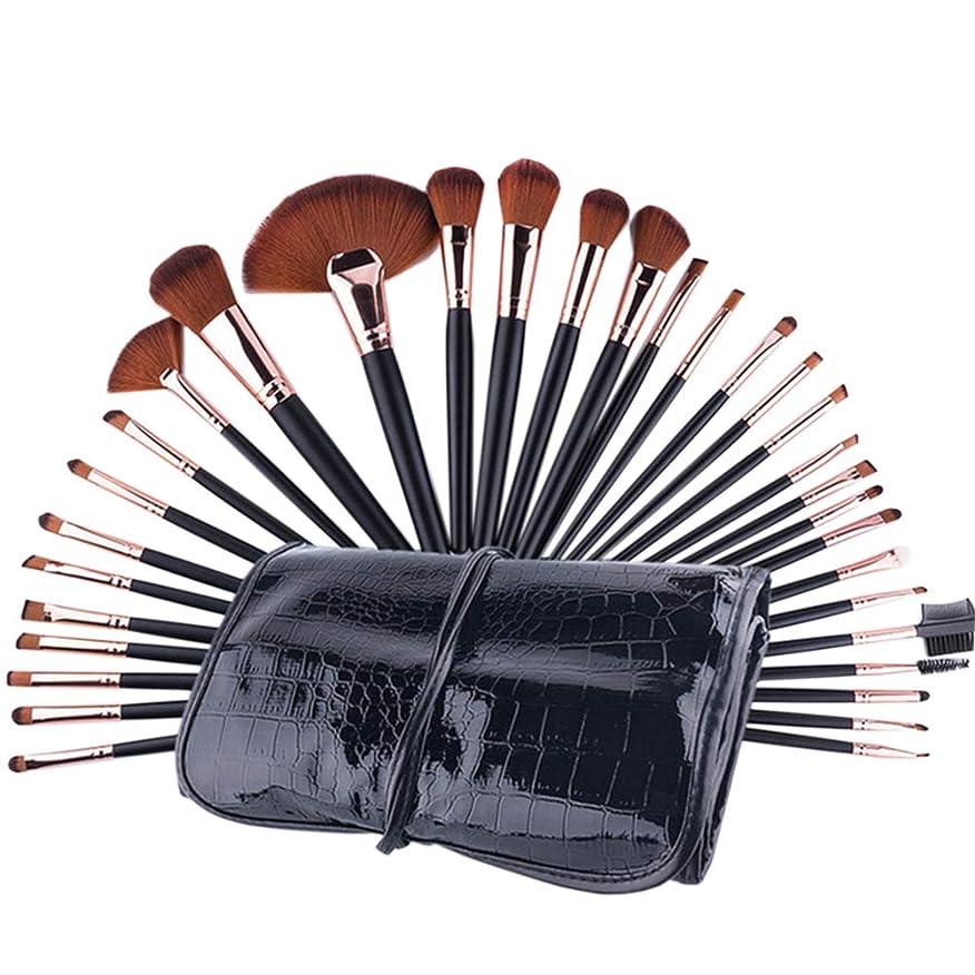 公演包帯める豪華な革製の持ち運び用バッグが付いた高品質の合成歌舞伎メイクアップ美容ツール