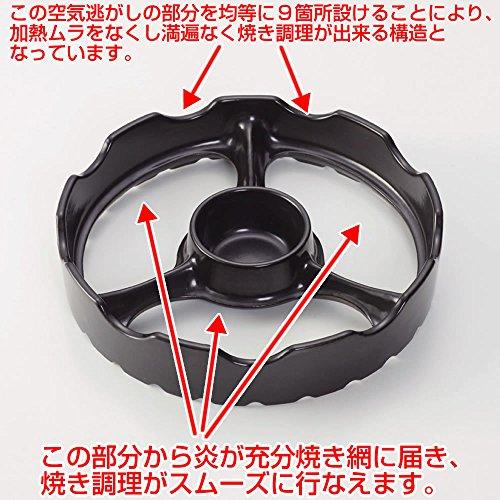 東彼セラミックス 過熱防止センサー対応補助五徳 焼き台 黒 TSG-001a(B)